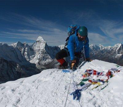 Nepal Peak Climbing